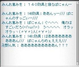 Maple121111_122740.jpg