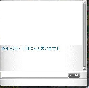Maple121127_084533.jpg