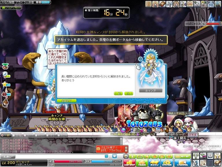 Maple121129_181122.jpg