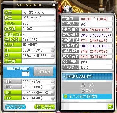 Maple121201_200617.jpg