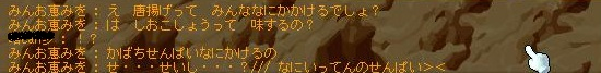 Maple121202_184458.jpg