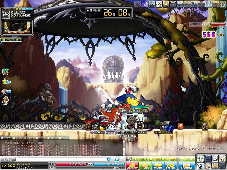 Maple121206_044506.jpg