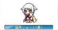 Maple121207_005710.jpg