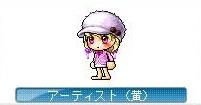 Maple121209_043602.jpg