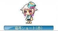 Maple121209_043616.jpg