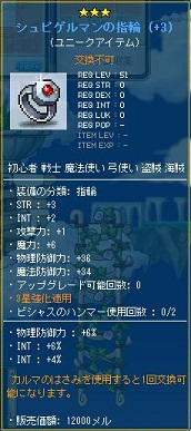 Maple121209_044223.jpg