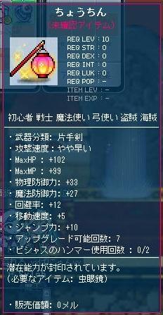 Maple130108_173238.jpg