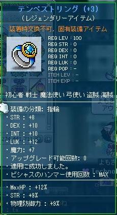 Maple130110_003805.jpg