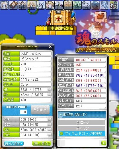 Maple130113_135643.jpg
