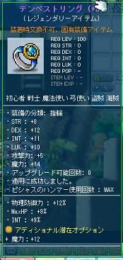 Maple130128_193146.jpg