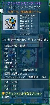 Maple130204_084327.jpg