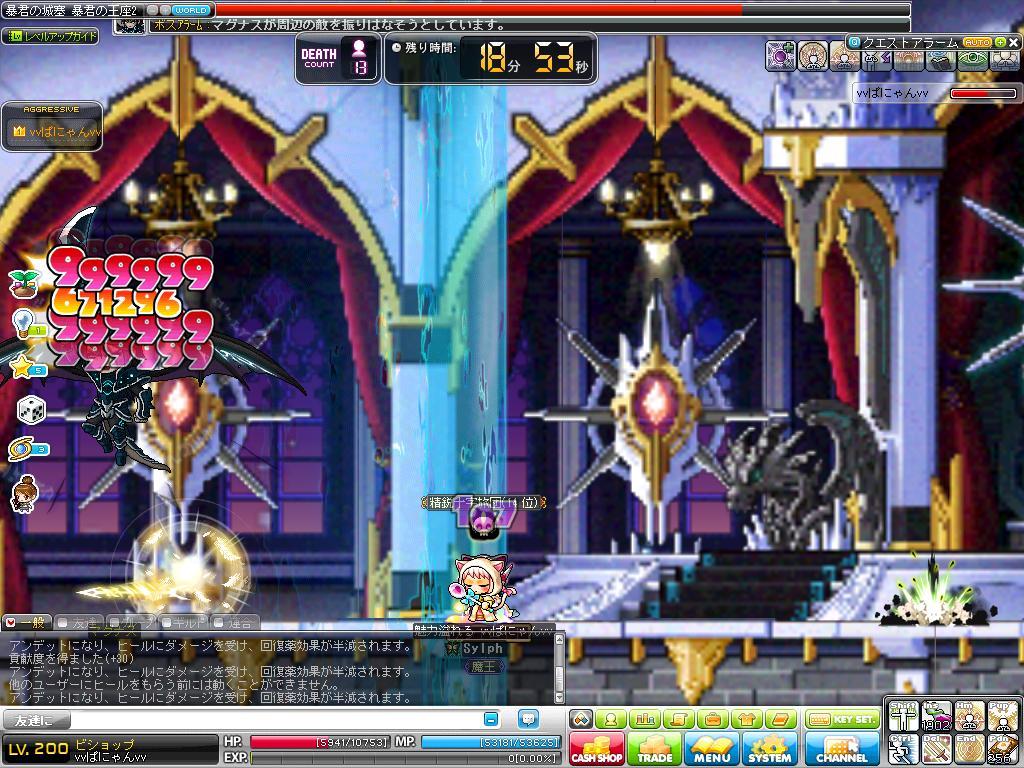 Maple130207_092308.jpg