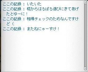 Maple130210_132628.jpg