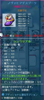 Maple130219_005913.jpg
