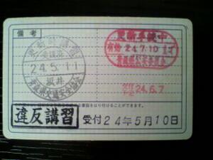 blog0771_20120607202346.jpg