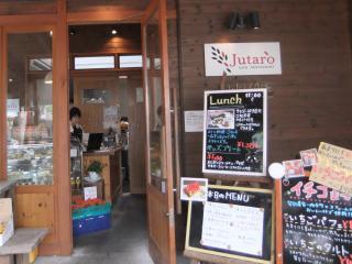 Jutaro入口