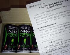 DSC_0307_20130702104807.jpg