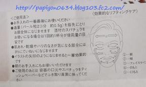 PB210025.jpg