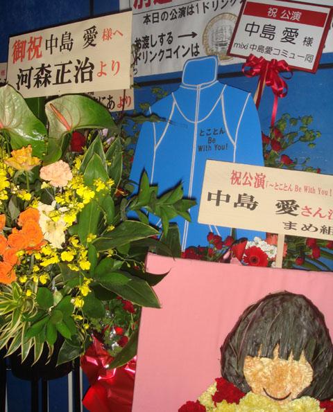 まめぐ花201205e