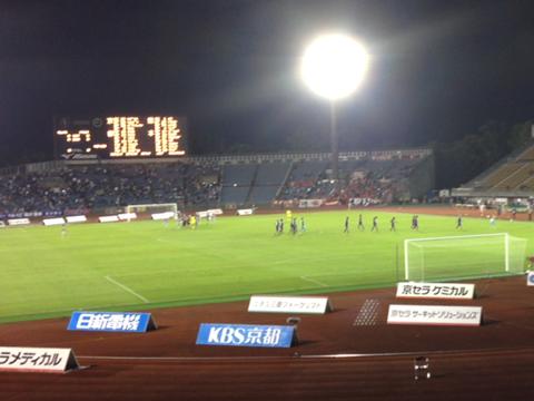 kumamotohome6-201410131.png