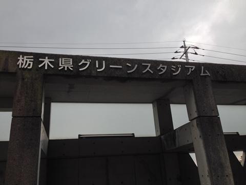 tochigi5-201410041.jpg