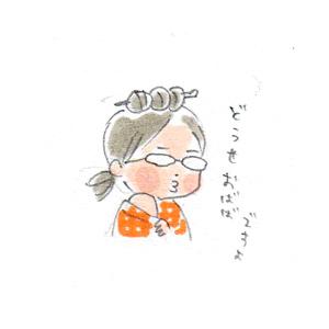 20131031-2.jpg