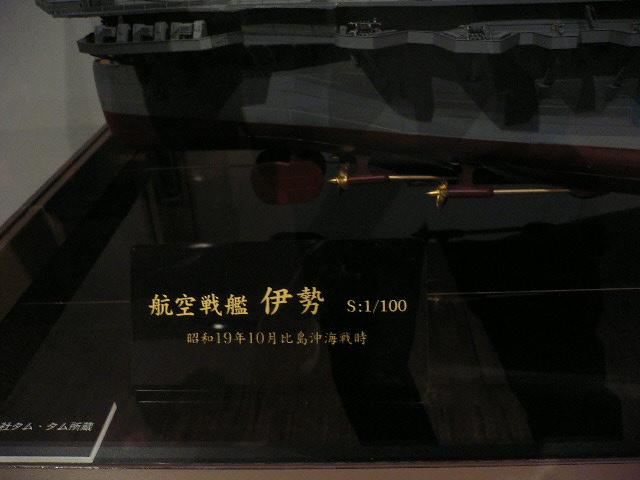P1080023.jpg