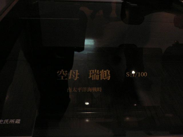 P1080040.jpg