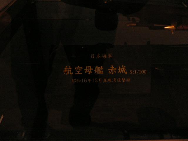 P1080046.jpg