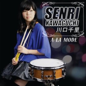 senri_kawaguchi_a_la_mode