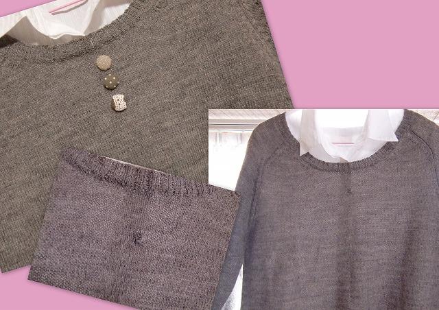 セーター修理