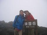 karakunidake2006_20121107222430.jpg
