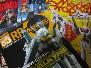 130925magazine.jpg