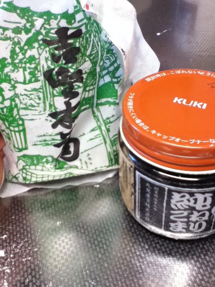 ごま豆腐1