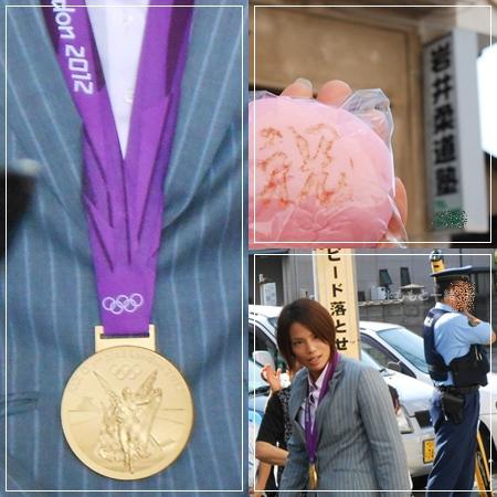金メダル3-1