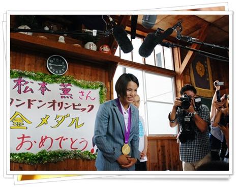 金メダル 020