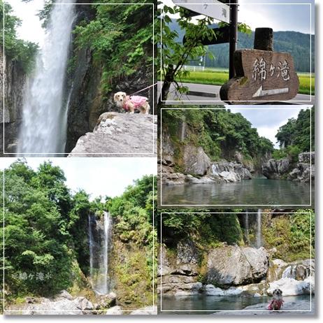 綿ヶ滝5-1