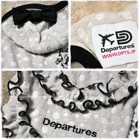 Departures 3-1