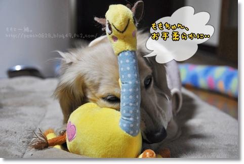おもちゃ 201301 120
