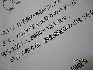 002_20120913161838.jpg