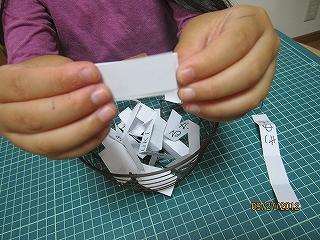 010_20120927183217.jpg