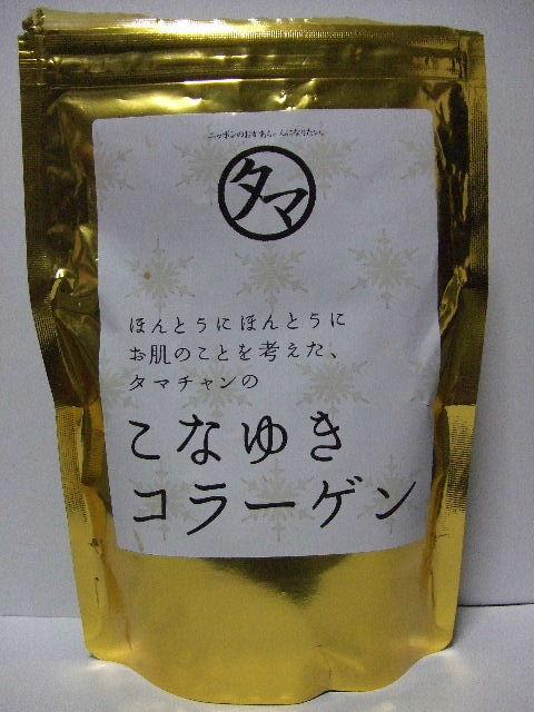 2012_06050001.jpg
