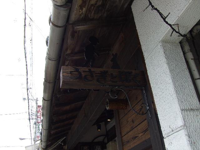 2012_06100001.jpg