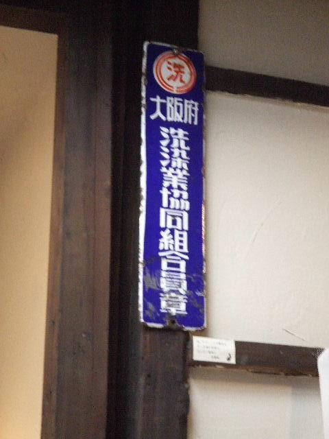 2012_06100020.jpg
