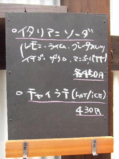 2012_06100022.jpg