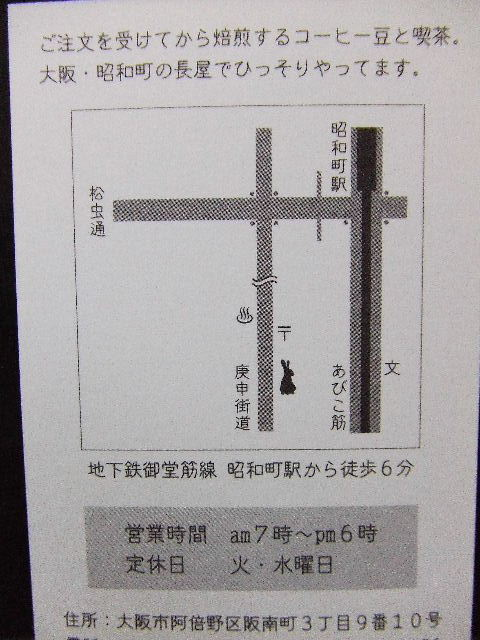 2012_06100032.jpg