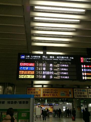 fc2_2012-12-30_18-56-33-800.jpg