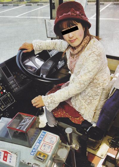 BusGirl01.jpg