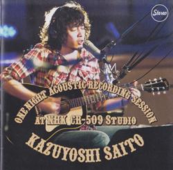 SaitouKazuyoshi.jpg