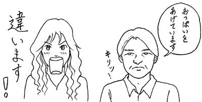 YukariKitarou.jpg